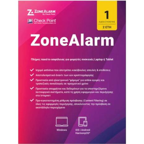 Antivirus -  Check Point Zone Alarm For Institutions Extreme Security Ins