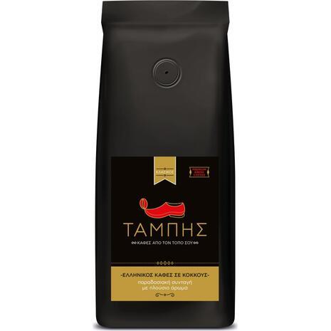 Καφές ελληνικός σε κόκκους Ταμπής 1000gr