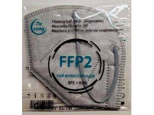 Μάσκα προστασίας Tie Χiong Civil Protective FFP2 γκρι
