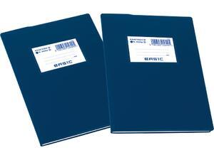 """Τετράδιο Εξήγηση """"Basic"""" 50 Φύλλων Ριγέ Μπλέ SKAG 17x25 (Μπλέ Εξώφυλλο) (256995) (Μπλε)"""