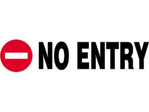 """Πινακίδα PP """"""""NO ENTRY"""" 7X22cm"""