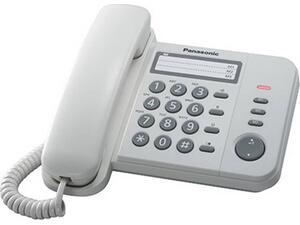 Σταθερό τηλέφωνο PANASONIC KX-TS520EX2W