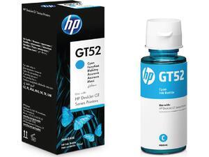 Μελάνι εκτυπωτή HP GT52 Cyan M0H54AE 8000pgs/70ml (Cyan)
