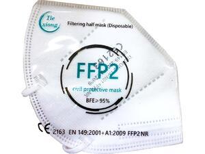 Μάσκα προστασίας Tie Χiong Civil Protective FFP2 λευκή
